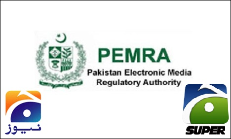 PEMRA issues Notices to Geo News & Geo Super on False Reporting & Suspension of Transmission